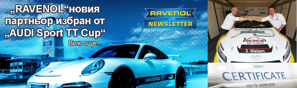 ravenol-audi-partnership2